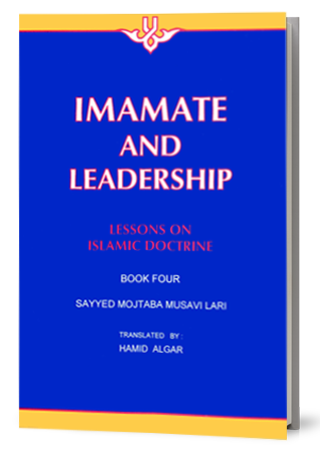 Imamate and Leadership